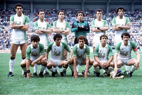 The Algerian team in 1982